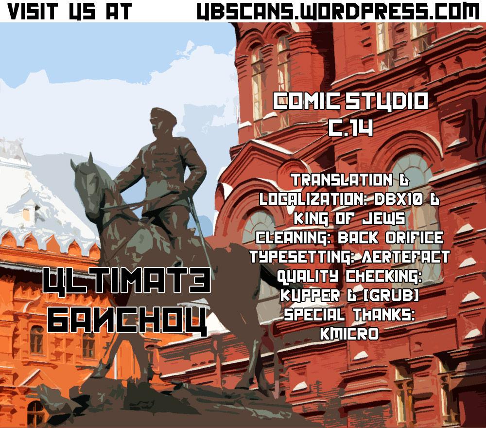 Comic Studio 14 Page 1