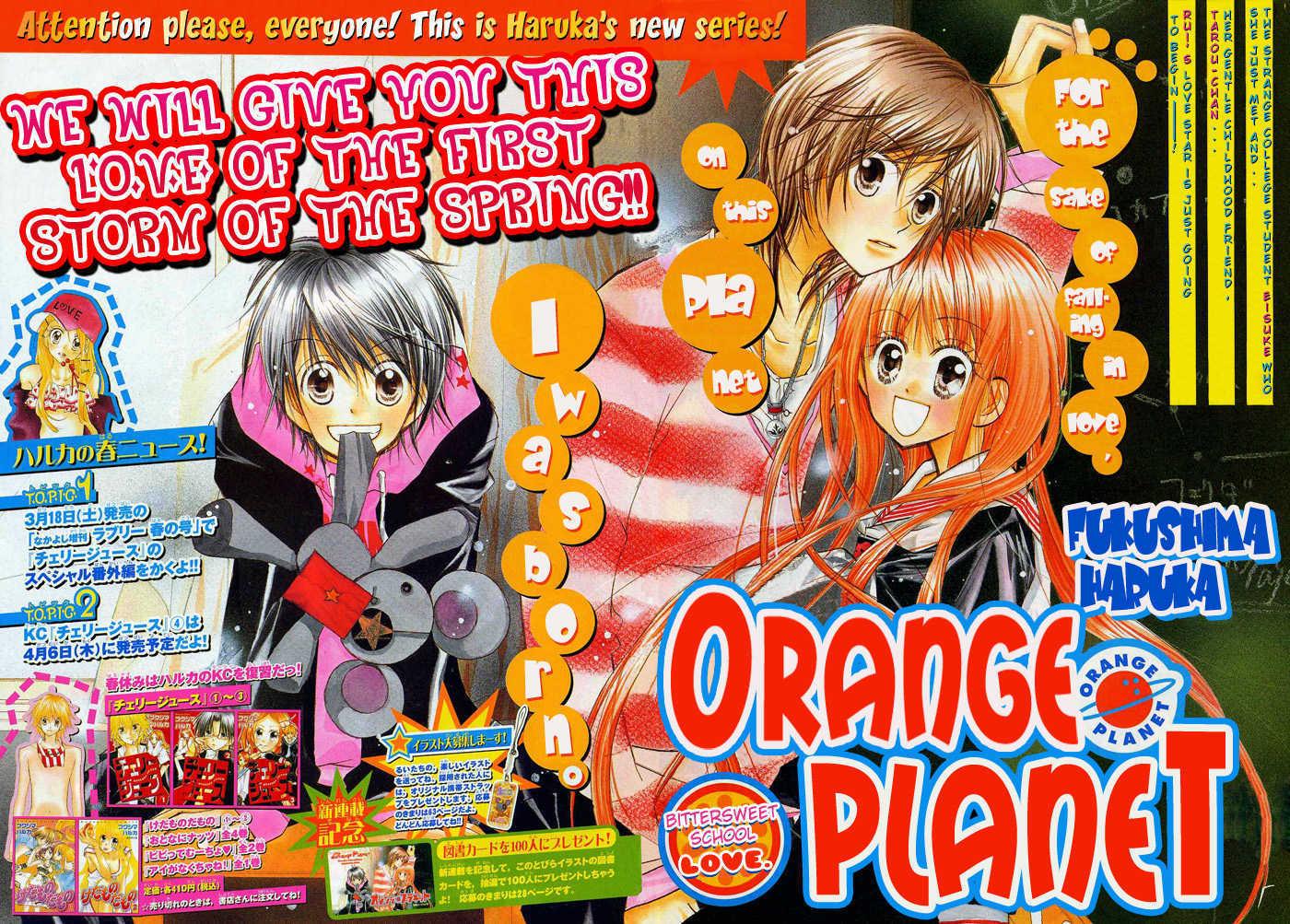 Orange Planet 1 Page 2