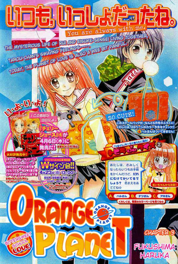 Orange Planet 3 Page 2
