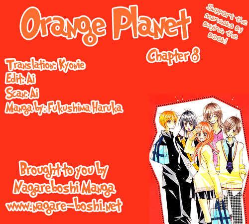 Orange Planet 8 Page 1