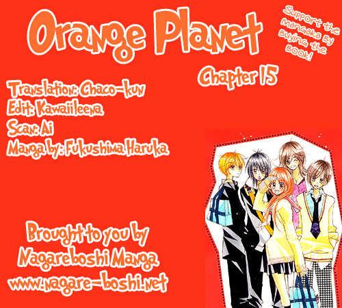 Orange Planet 15 Page 1