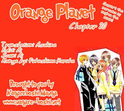 Orange Planet 20 Page 1