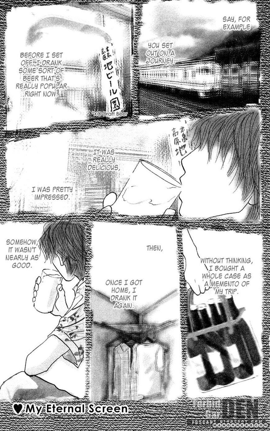 Koi no Surisasu 2 Page 1
