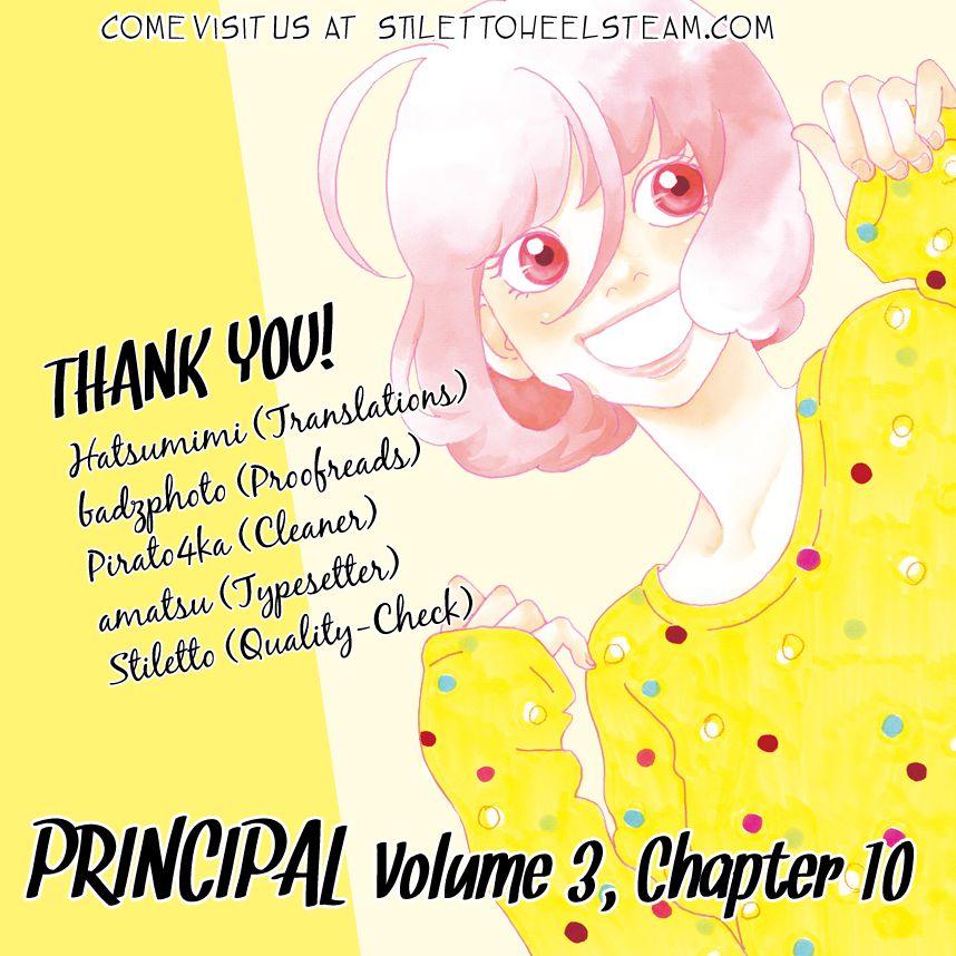 Principal 10 Page 1