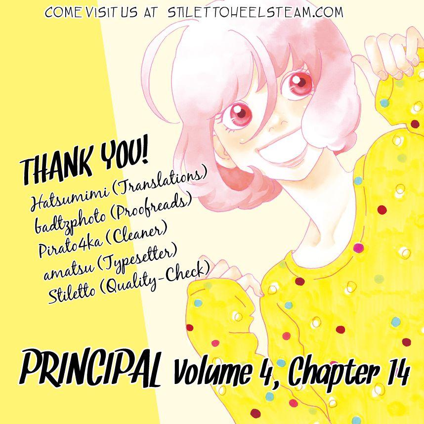 Principal 14 Page 1
