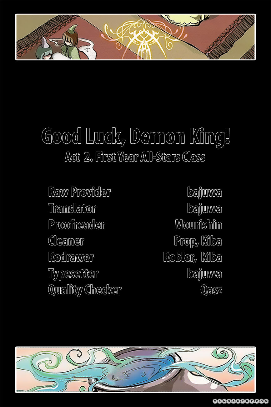 Good Luck, Demon King! 2 Page 1