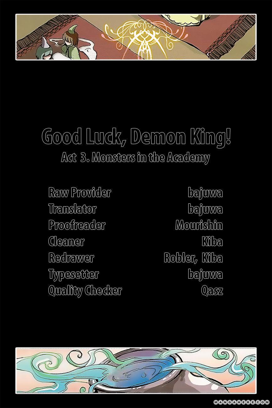Good Luck, Demon King! 3 Page 1