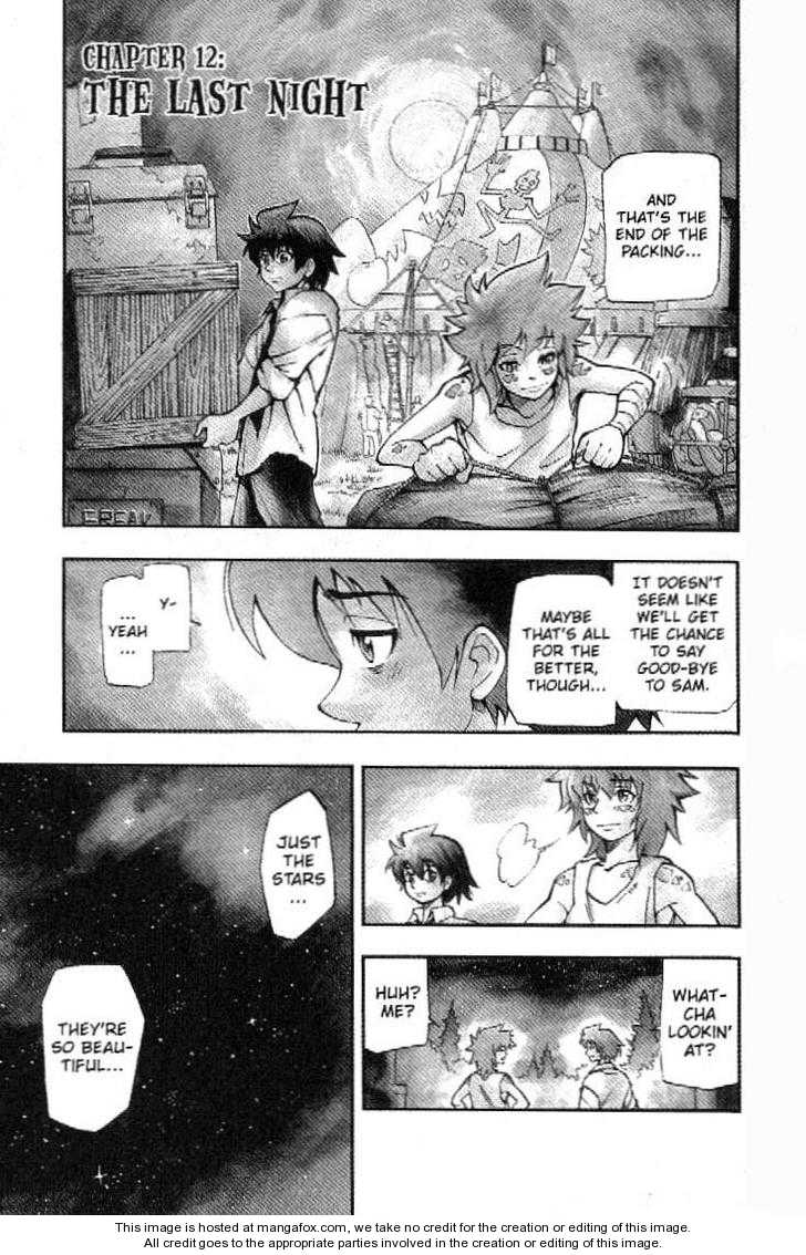 Darren Shan 12 Page 1