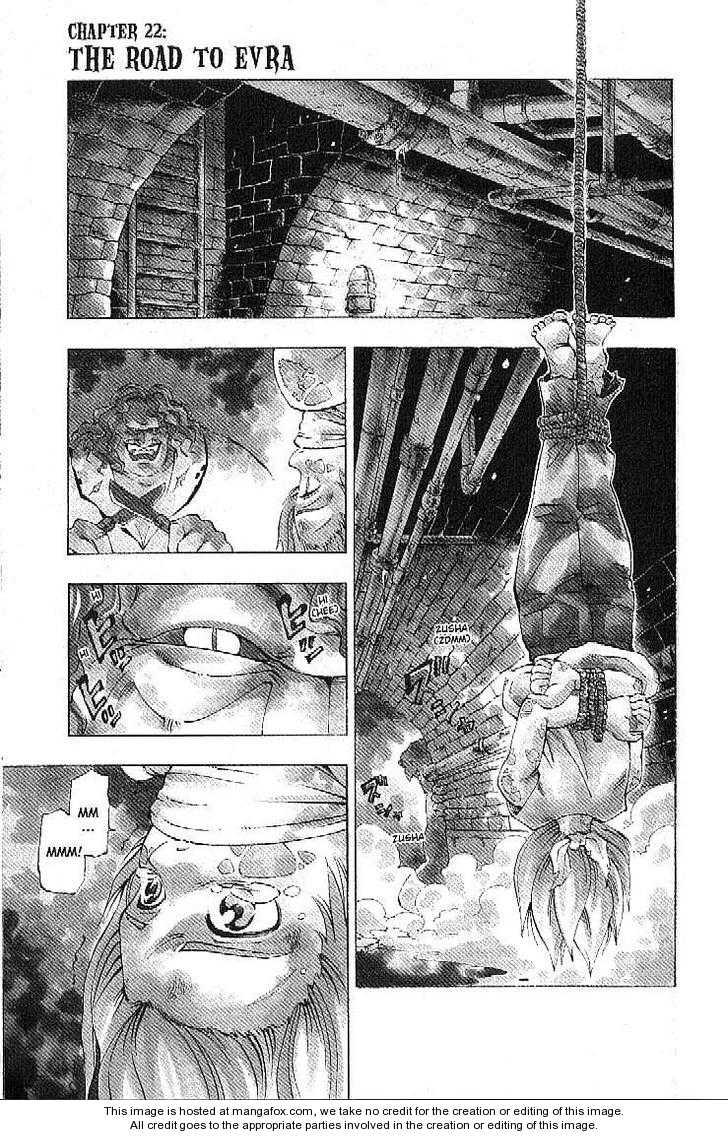 Darren Shan 22 Page 1