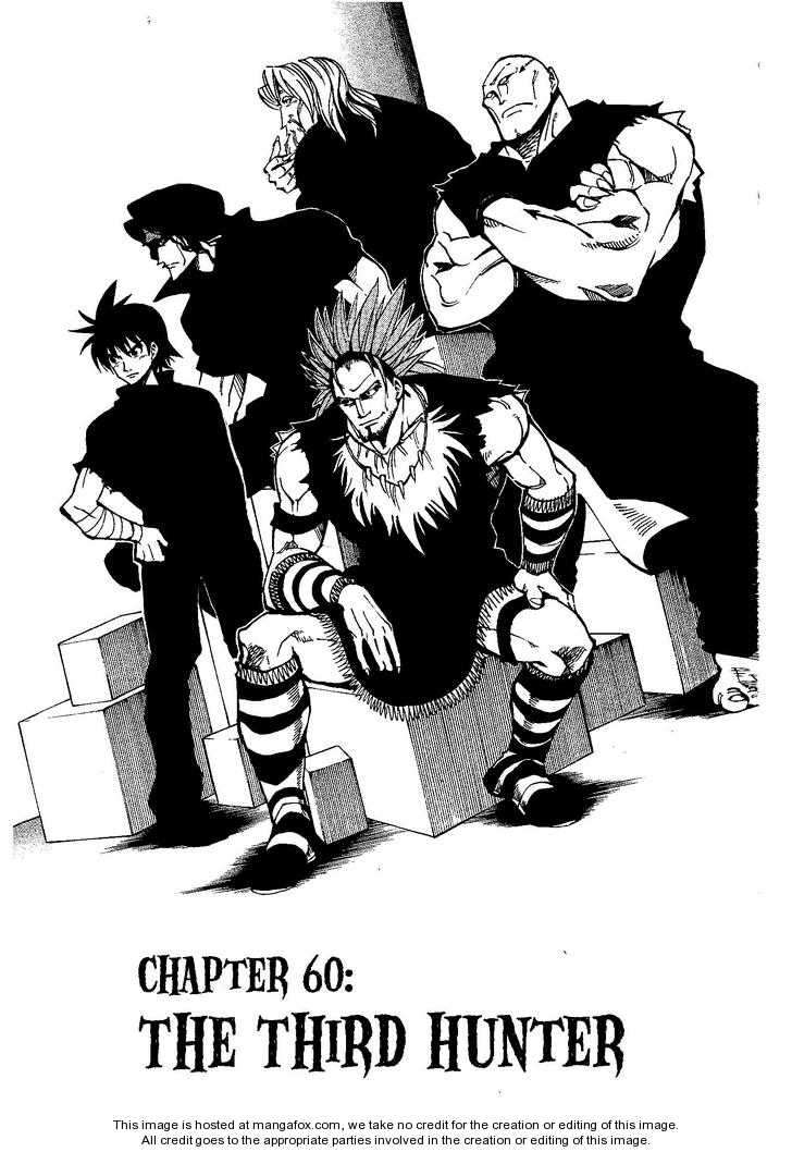 Darren Shan 60 Page 2