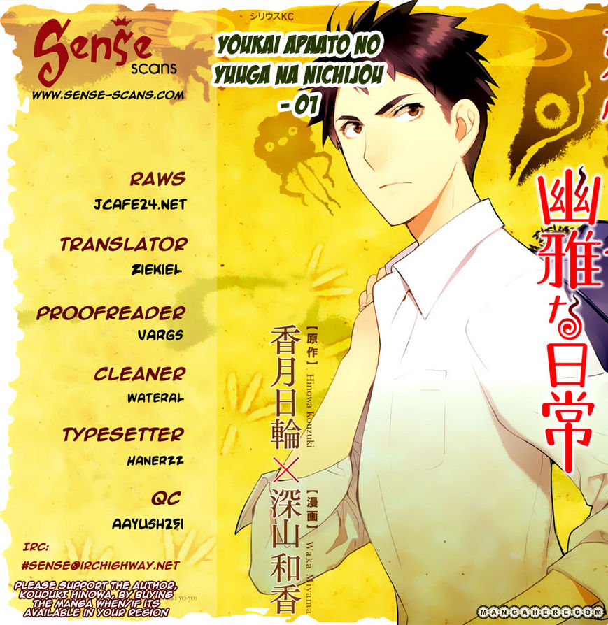 Youkai Apato no Yuuga na Nichijou 1 Page 1