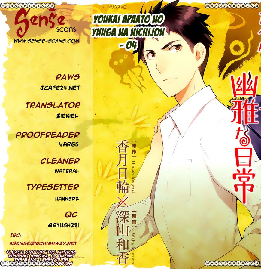 Youkai Apato no Yuuga na Nichijou 4 Page 1