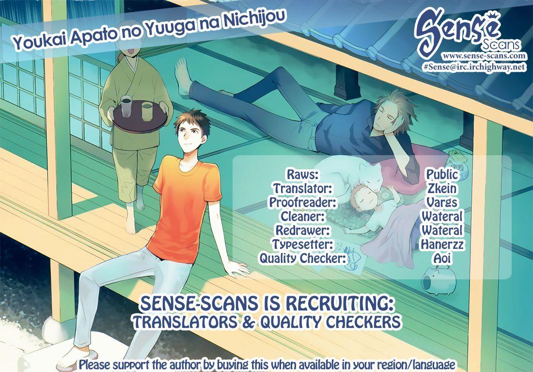 Youkai Apato no Yuuga na Nichijou 7 Page 1