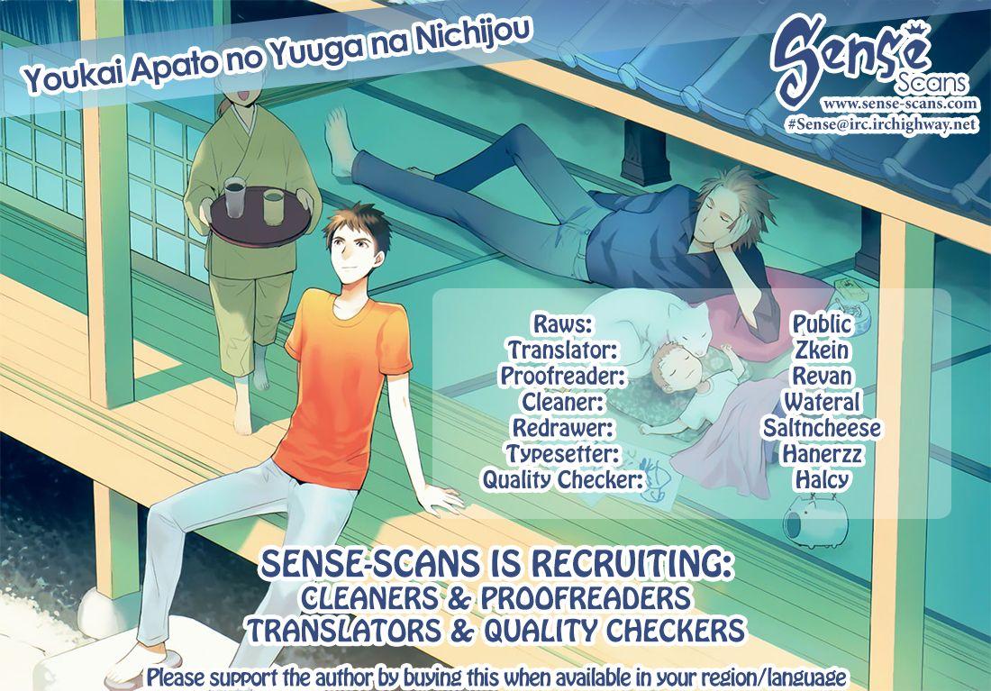 Youkai Apato no Yuuga na Nichijou 8.5 Page 1