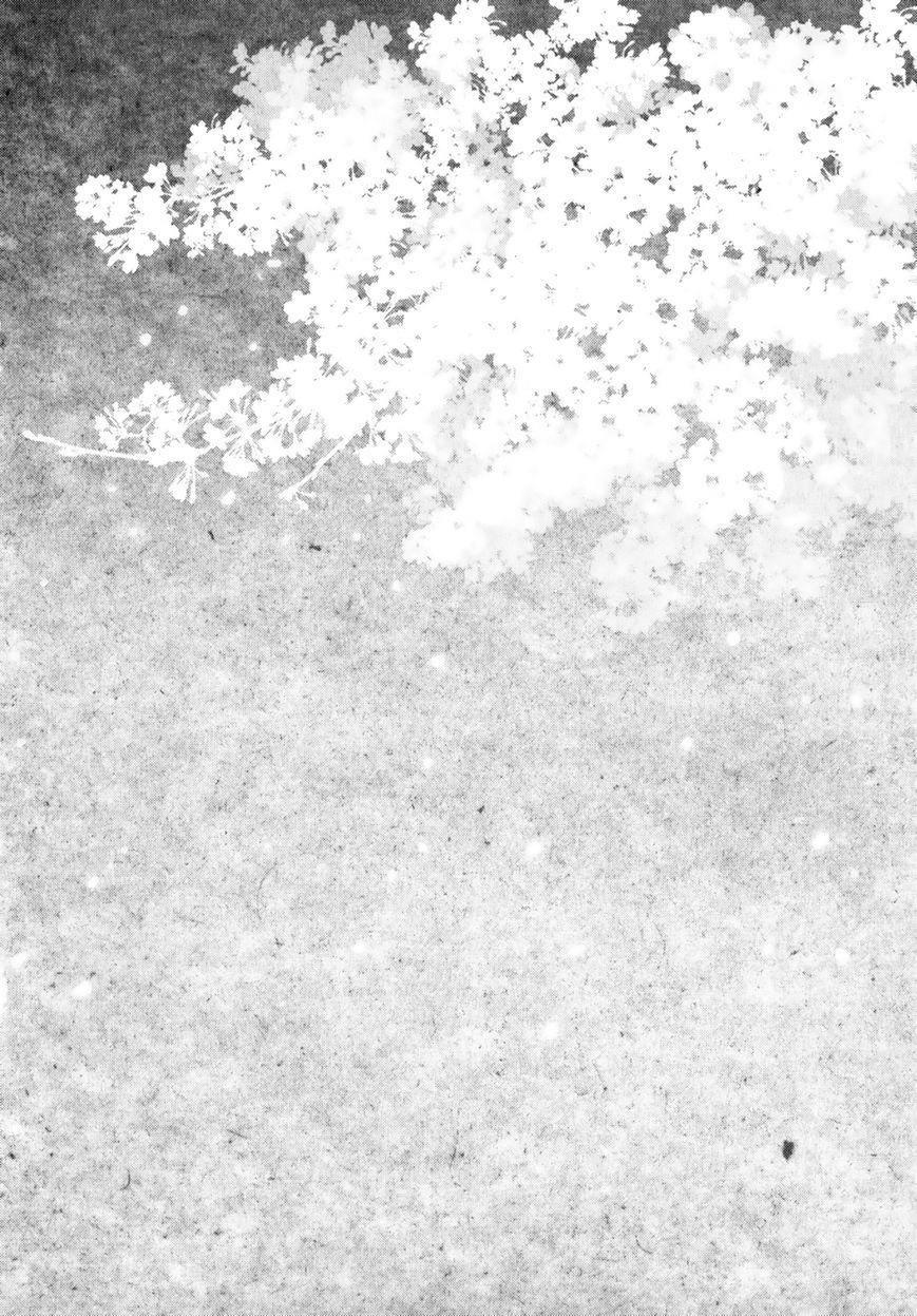 Youkai Apato no Yuuga na Nichijou 8.5 Page 2