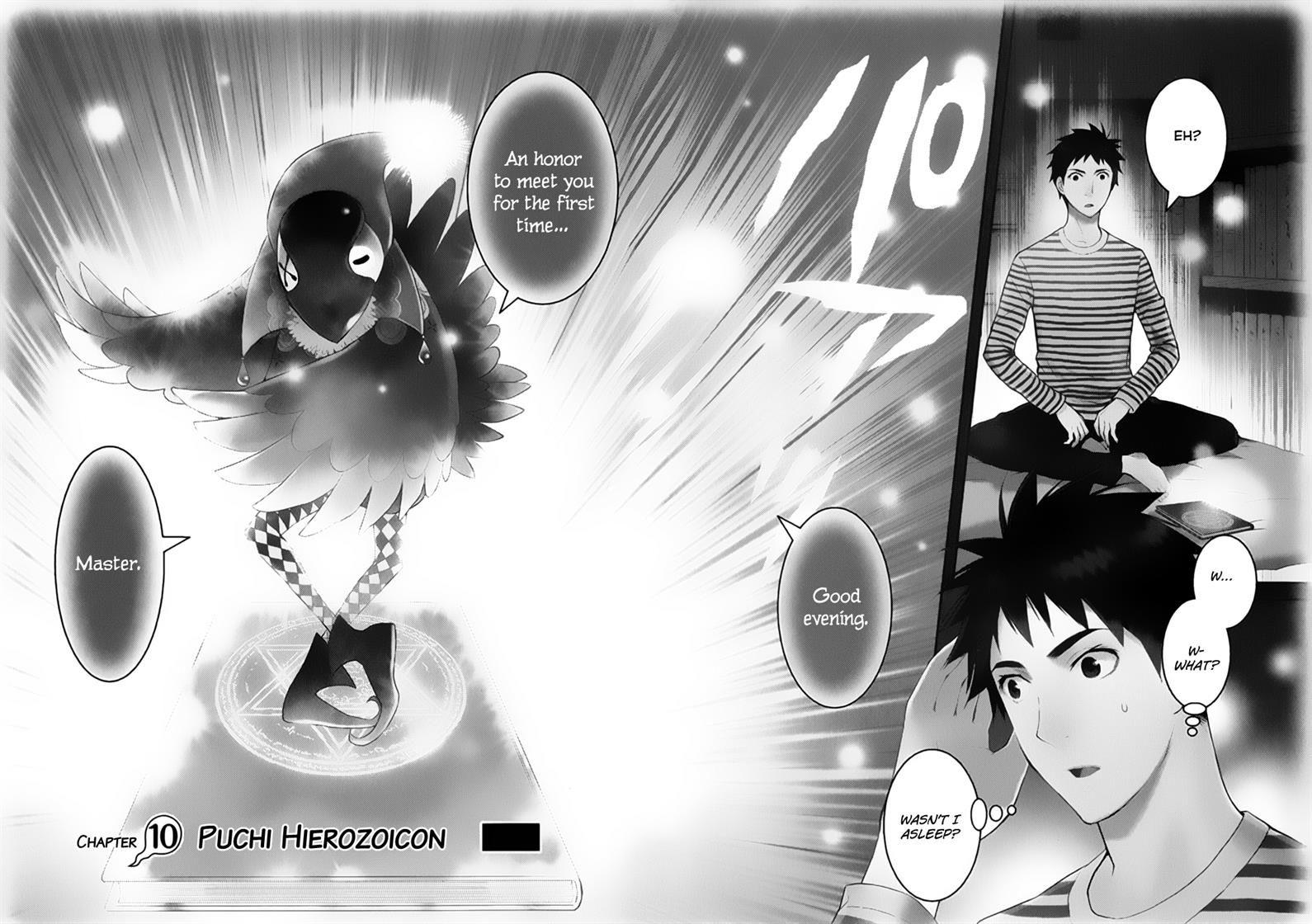 Youkai Apato no Yuuga na Nichijou 10 Page 2