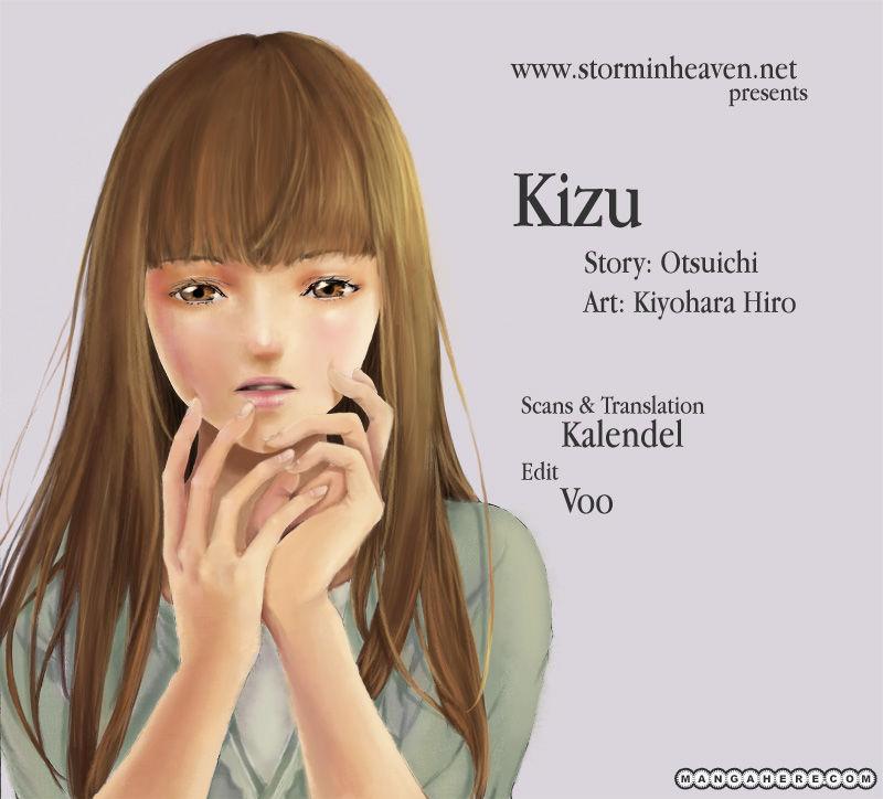 Kizu (KIYOHARA Hiro) 4 Page 1