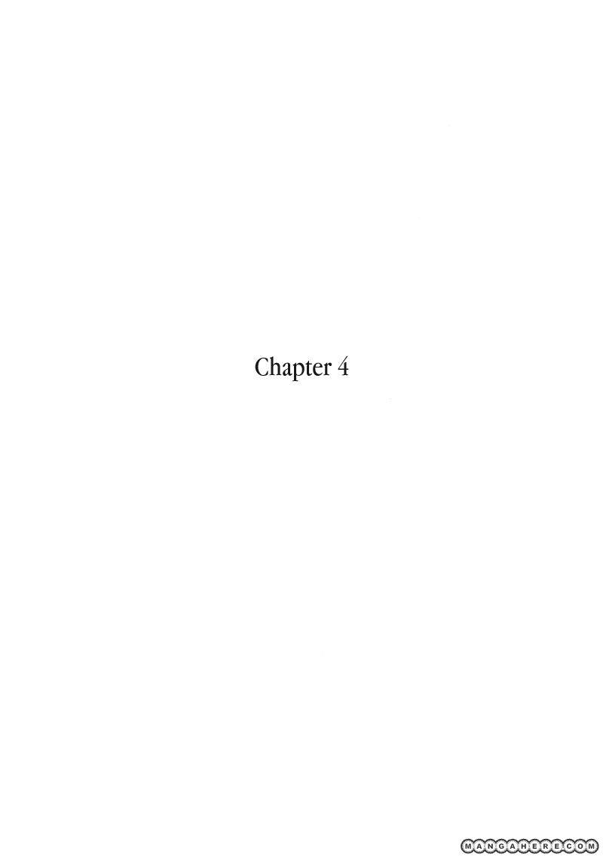 Kizu (KIYOHARA Hiro) 4 Page 2