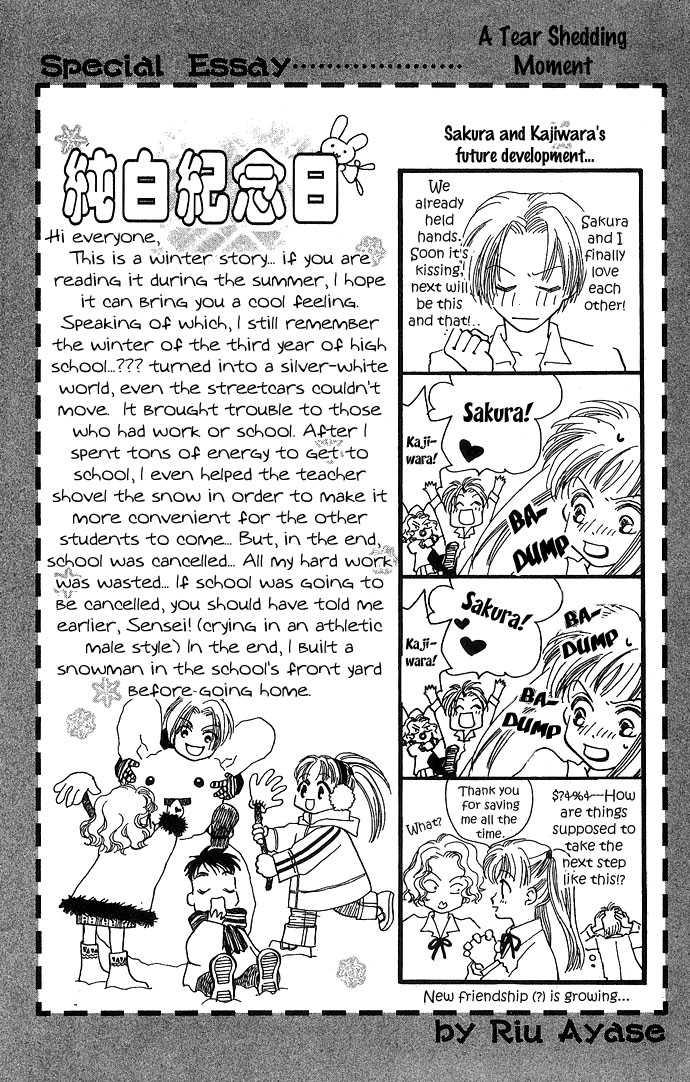 Bitter - Nakechau Koi Monogatari 4 Page 3