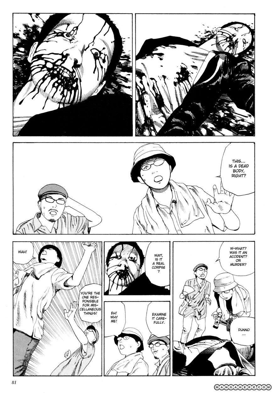 Anamorphosis no Meijuu 1.4 Page 1