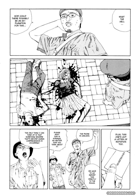 Anamorphosis no Meijuu 1.6 Page 1