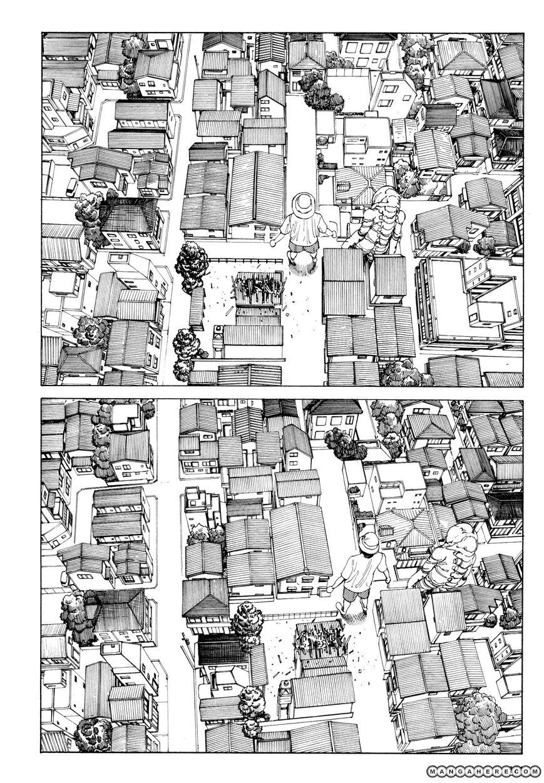 Anamorphosis no Meijuu 1.7 Page 2