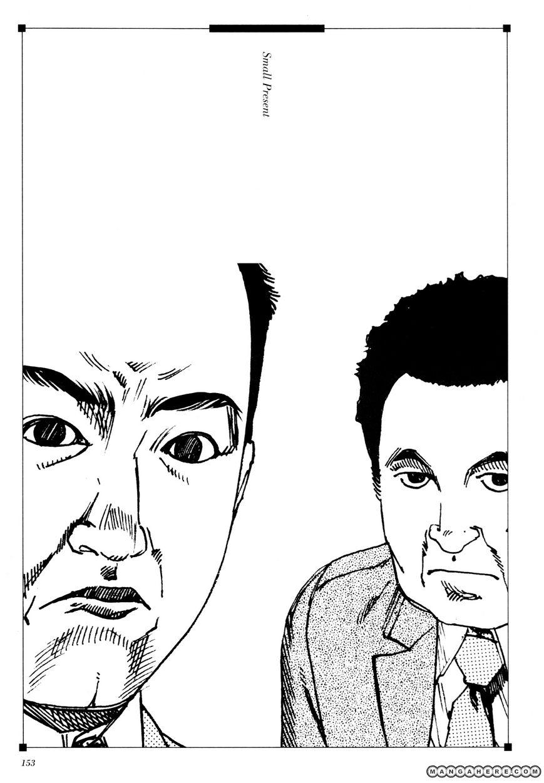 Anamorphosis no Meijuu 4 Page 1