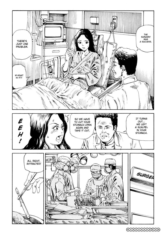 Anamorphosis no Meijuu 6 Page 2