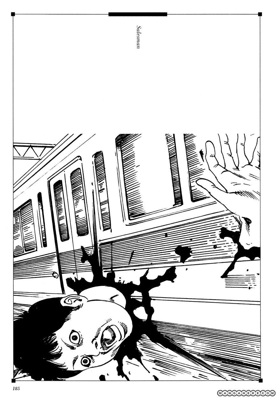Anamorphosis no Meijuu 8 Page 1