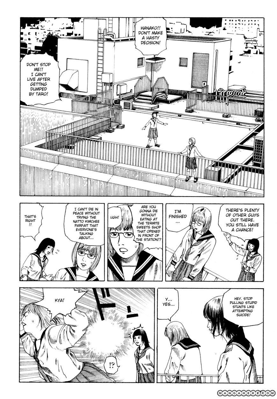 Anamorphosis no Meijuu 8 Page 2