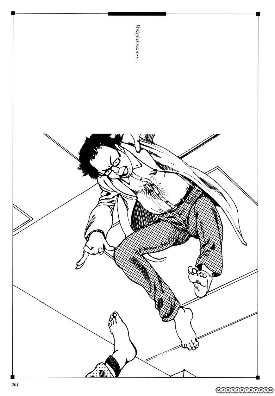 Anamorphosis no Meijuu 10 Page 1