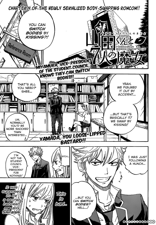 Yamada-kun to 7-nin no Majo 4 Page 2