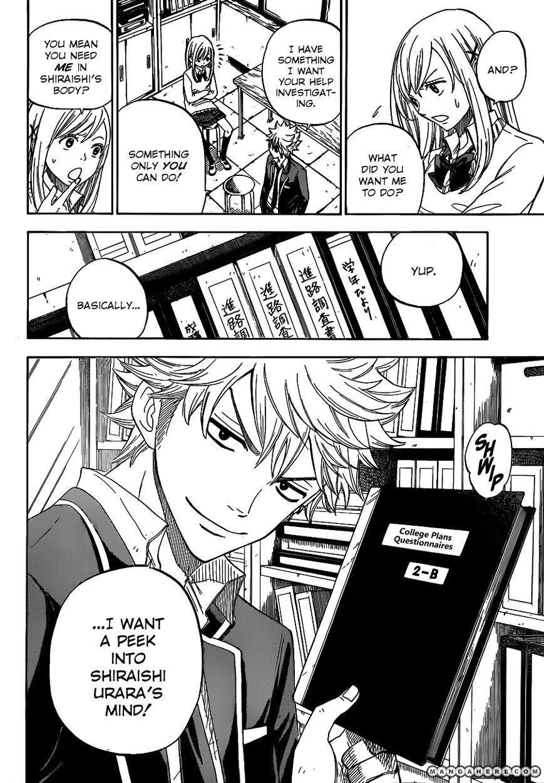 Yamada-kun to 7-nin no Majo 4 Page 3