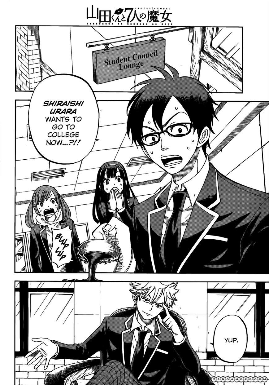 Yamada-kun to 7-nin no Majo 5 Page 3