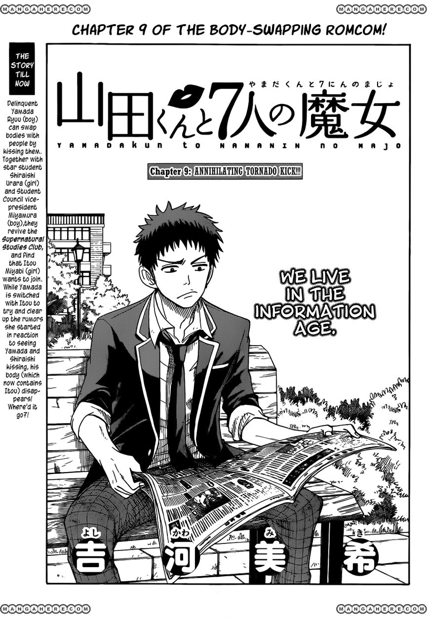 Yamada-kun to 7-nin no Majo 9 Page 2