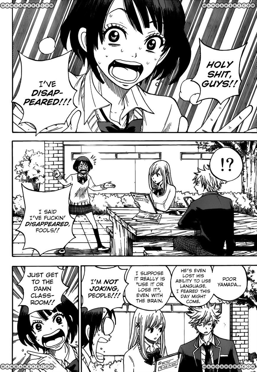 Yamada-kun to 7-nin no Majo 9 Page 3