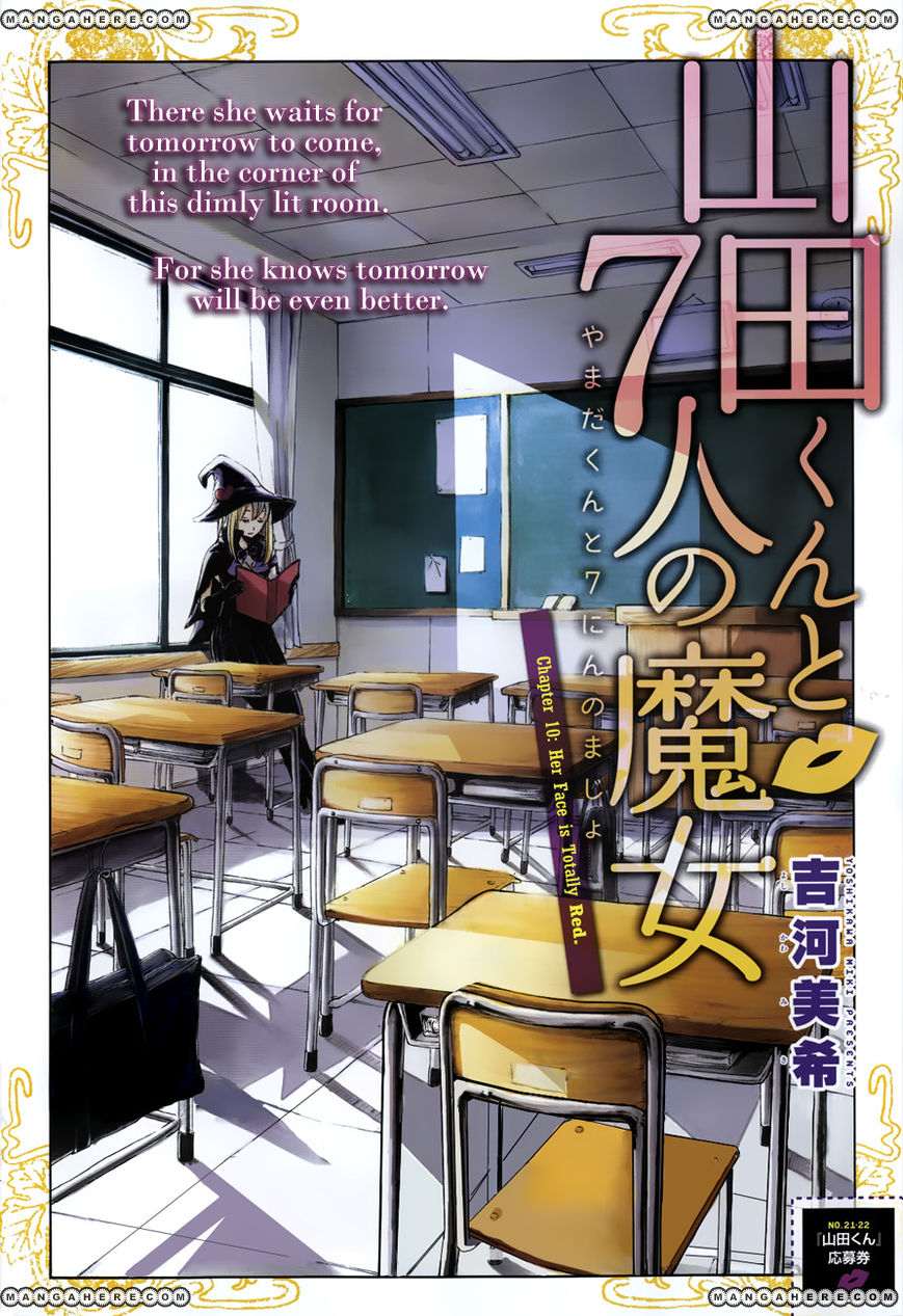 Yamada-kun to 7-nin no Majo 10 Page 3