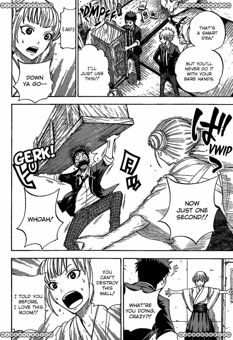 Yamada-kun to 7-nin no Majo 14 Page 4