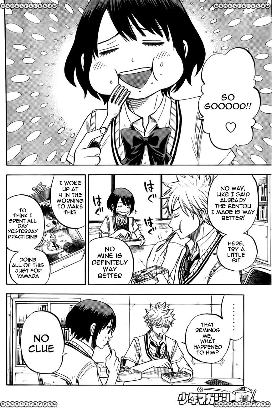 Yamada-kun to 7-nin no Majo 21 Page 2