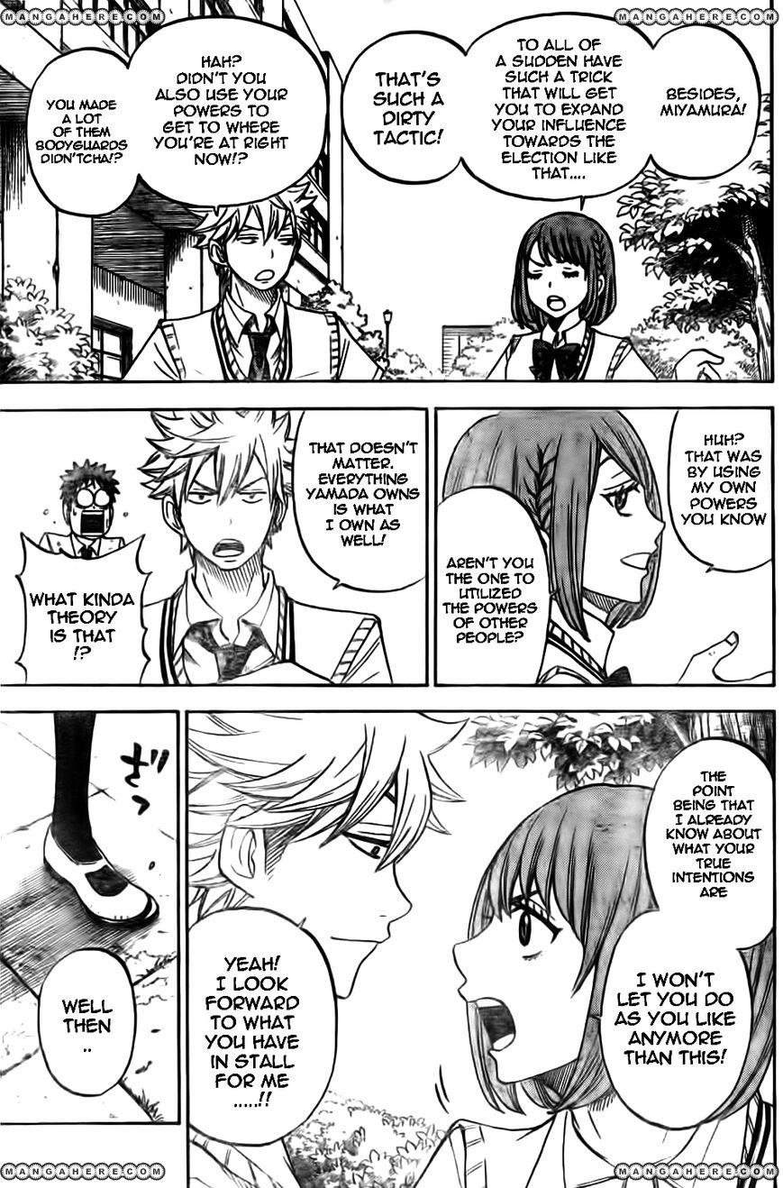 Yamada-kun to 7-nin no Majo 23 Page 3