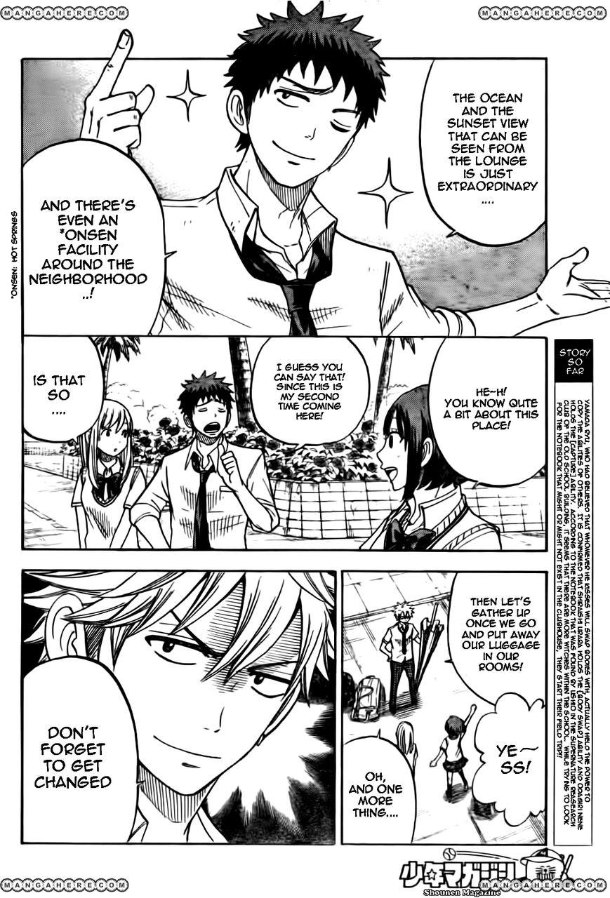 Yamada-kun to 7-nin no Majo 25 Page 4