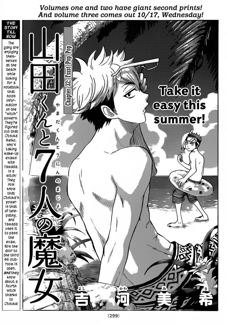 Yamada-kun to 7-nin no Majo 32 Page 1