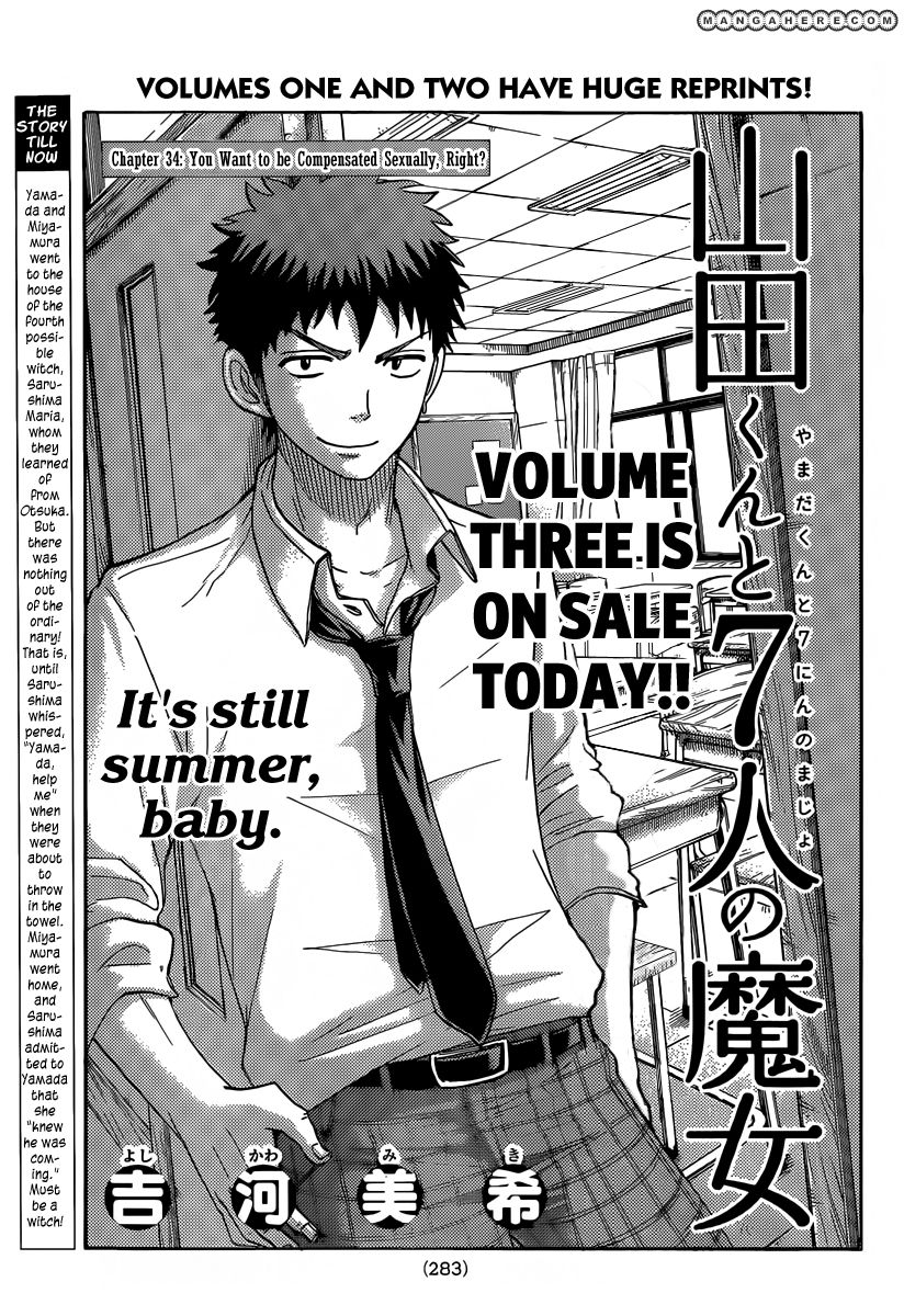 Yamada-kun to 7-nin no Majo 34 Page 1