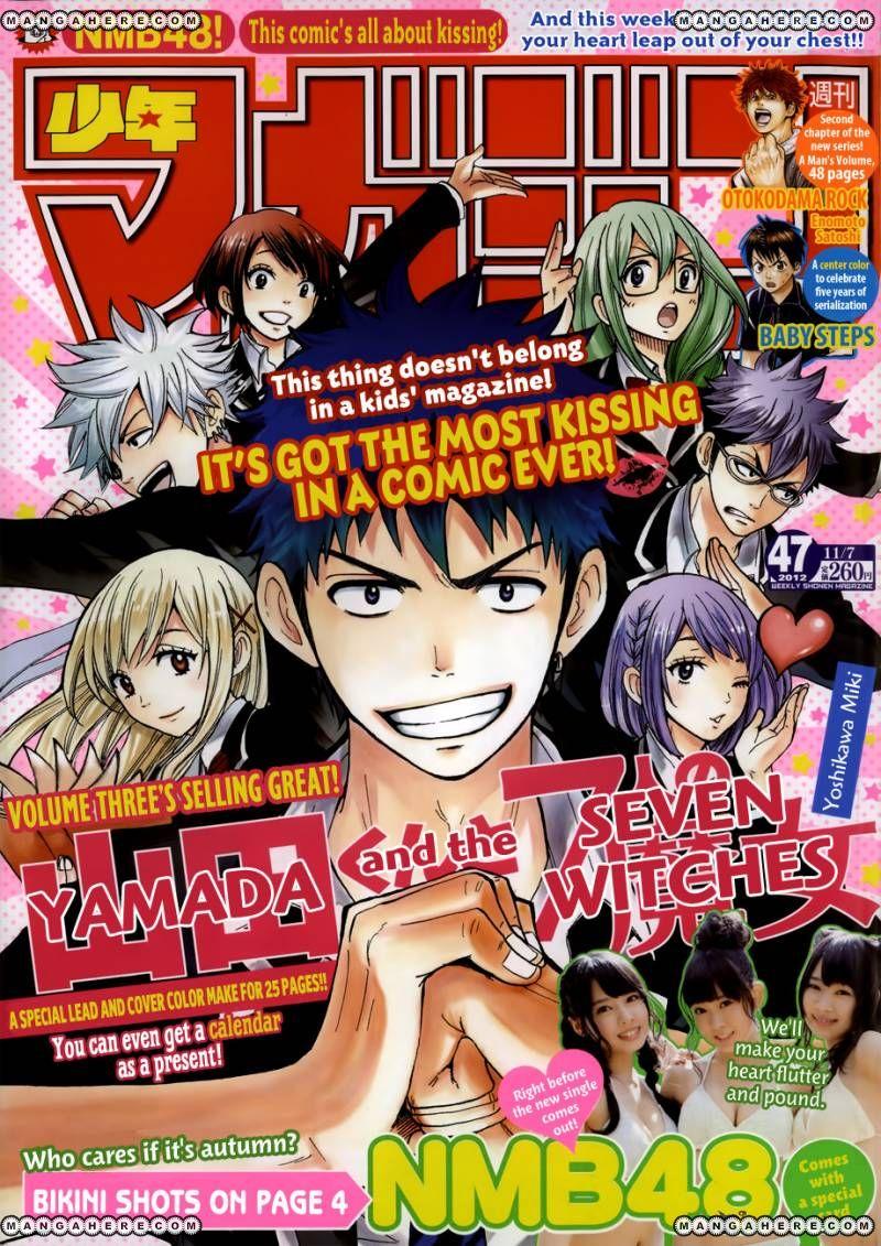 Yamada-kun to 7-nin no Majo 35 Page 1