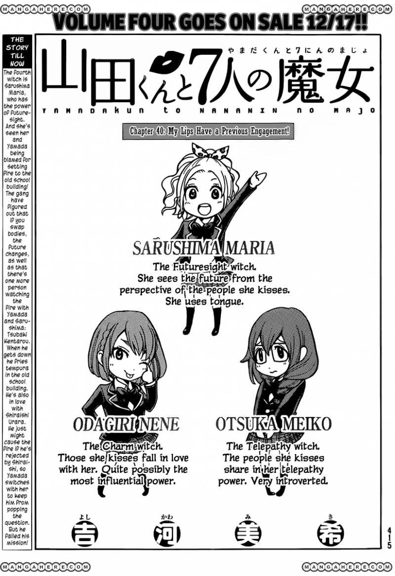 Yamada-kun to 7-nin no Majo 40 Page 1