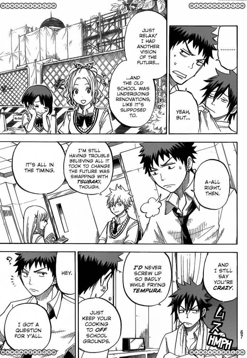 Yamada-kun to 7-nin no Majo 41 Page 4