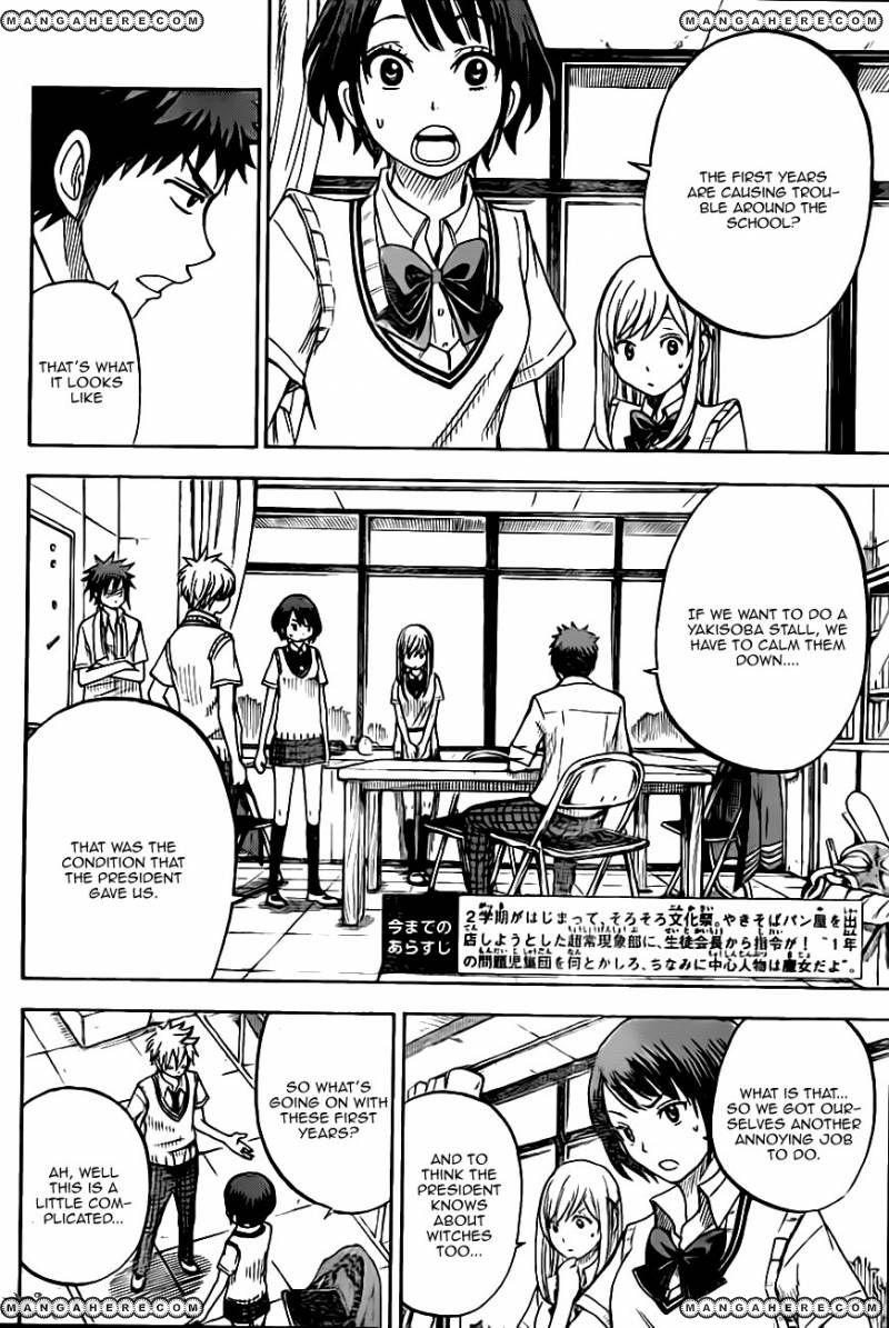 Yamada-kun to 7-nin no Majo 43 Page 2