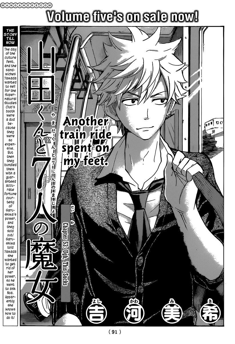 Yamada-kun to 7-nin no Majo 53 Page 1