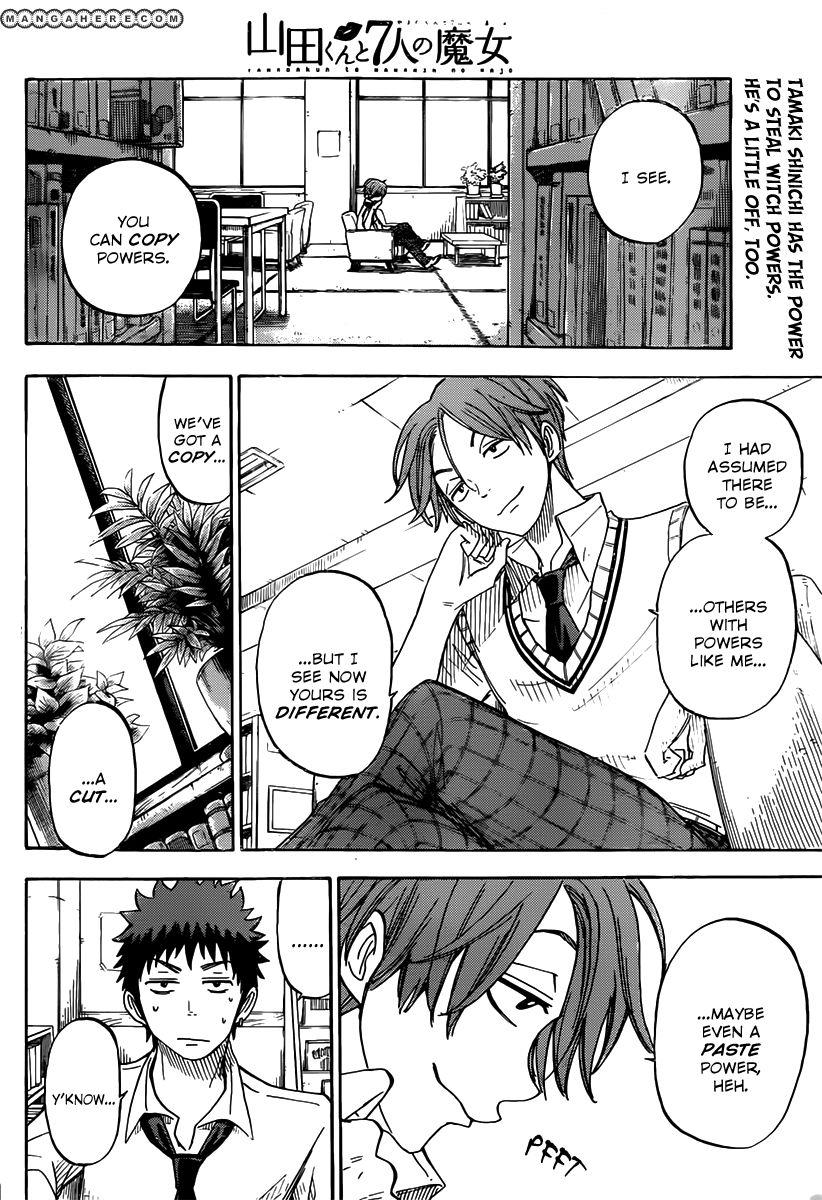 Yamada-kun to 7-nin no Majo 54 Page 3
