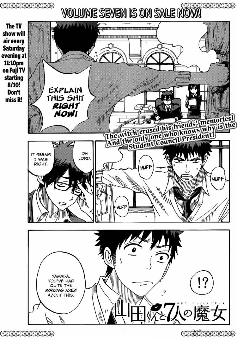 Yamada-kun to 7-nin no Majo 67 Page 1